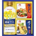 味の素 バラエティ調味料ギフト(B6044556)