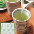 【送料無料】贅沢摘み煎茶 蔵熟(くらなれ)(C-50)