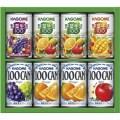 カゴメ フルーツ+野菜飲料ギフト(C2247568)