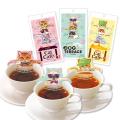 【送料無料】 【メール便対応】キャットカフェ ドッグテラス 3種セット (CC-3set)