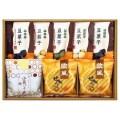 【送料無料】小豆パイ・ヴァッフェル和菓子詰合せ(W13-06)