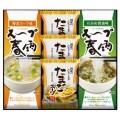 【送料無料】フリーズドライ たまごスープ&スープ春雨ギフト(W20-06)