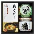 【送料無料】ヤマキ&瓶詰バラエティセット(W30-06)