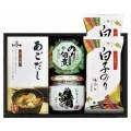 【送料無料】ヤマキ&瓶詰バラエティセット(W30-07)