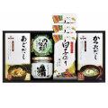 【送料無料】ヤマキ&瓶詰バラエティセット(W30-08)