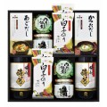 【送料無料】ヤマキ&瓶詰バラエティセット(W30-10)