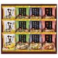 【送料無料】フリーズドライ おみそ汁&たまごスープ(W19-04)