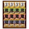 【送料無料】フリーズドライ おみそ汁&たまごスープ(W19-05)