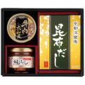 【25%OFF】バラエティ 宝幸&京和風バラエティギフト(HKO-15D)