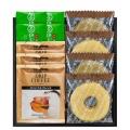 バウムクーヘン・コーヒー・煎茶ティ-バッグセット ( V15-01 )