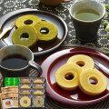 【送料無料】バウムクーヘン・コーヒー・煎茶ティ-バッグセット(W17-03)