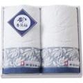 香蘭社 フェイスタオル2P ( V33-03 )