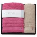 KURUMI フェイスタオル・ウォッシュタオル ピンク・ベージュ ( KUM-301-2 )