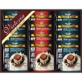 酵素焙煎ドリップコーヒーセット(L4007014)
