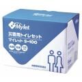 簡易トイレ マイレット 6.6人用 S-100 ( MS-100 )