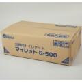 簡易トイレ マイレット 33人用 S-500 ( MS-500 )