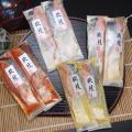 【送料無料 産地直送】北海道羅臼産秋鮭の漬魚切身味くらべ(OKS-652)