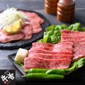 【送料無料 産地直送】大阪福島『焼肉 牛善』焼肉セット 特製タレ付(PA-SH20-027)