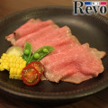 【送料無料 産地直送】大阪洋食REVO 黒毛和牛ローストビーフ400g(PA-SH20-130)