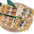 【送料無料 産地直送】京味噌漬け魚セット(PFD-005)