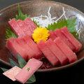 【送料無料 産地直送】魚のプロが目利きした静岡県産めばちまぐろ たたきセット(PFM-002)