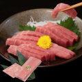【送料無料 産地直送】魚のプロが目利きした静岡県産めばちまぐろ 柵たたきセット(PFM-003)