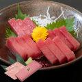【送料無料 産地直送】魚のプロが目利きした静岡県産めばちまぐろ 柵たたきセット(PFM-014)