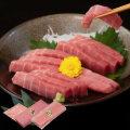 【送料無料 産地直送】魚のプロが目利きした静岡県産めばちまぐろ 柵たたきセット(PFM-016)