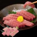 【送料無料 産地直送】魚のプロが目利きした静岡県産めばちまぐろ 柵たたきセット(PFM-017)