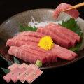【送料無料 産地直送】魚のプロが目利きした静岡県産めばちまぐろ 柵たたきセット(PFM-018)