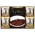 【送料無料】ビーフカレー&フリーズドライスープ詰合せ(W21-01)
