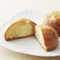 【送料無料 産地直送】宮崎名物 チーズ饅頭 プレミアム 20個入(S35705)