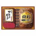 【送料無料 産地直送】丸大食品 煌彩ハム&ローストビーフギフト(S35901)