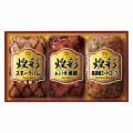 【送料無料 産地直送】丸大食品 煌彩ハムギフトセット (S36001)