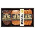 【送料無料 産地直送】日本ハム 九州産黒豚 (S36101)