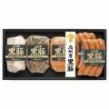 【送料無料 産地直送】日本ハム 九州産黒豚 (S36102)