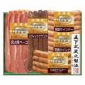 【送料無料 産地直送】北海道トンデンファームギフトセット (S36105)