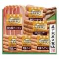 【送料無料 産地直送】北海道トンデンファームギフトセット (S36108)