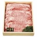 【送料無料 産地直送】宮城県産 仙台牛肩ロースすき焼き (S36302)