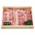 【送料無料 産地直送】宮城県産 仙台牛カルビ焼肉(S36303)