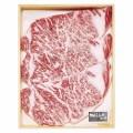 【送料無料 産地直送】北海道かみふらの和牛サーロインステーキ (S36308)