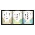 【送料無料】市田ひろみ 宇治茶ティーバッグギフト(W11-06)