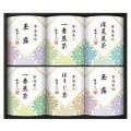 【送料無料】市田ひろみ 宇治茶ティーバッグギフト(W11-10)
