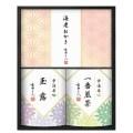【送料無料】市田ひろみ 宇治茶ティーバッグ&米菓ギフト(W11-03)