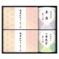 市田ひろみ 宇治茶ティーバッグ&米菓ギフト ( V10-04 )