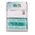 ウタマロ ウタマロ石鹸セット(UTA-007)
