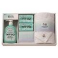 ウタマロ 石鹸・キッチン洗剤ギフト (UTA-250)
