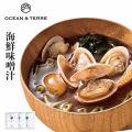 海鮮味噌汁セットAA019
