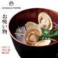 GOKU・UMAお吸い物セットCA026