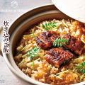 炊き込みご飯の素セットJA041
